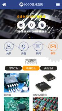 广州手机欧宝app官网建设