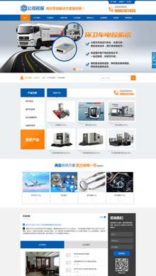 广州营销型欧宝app官网建设