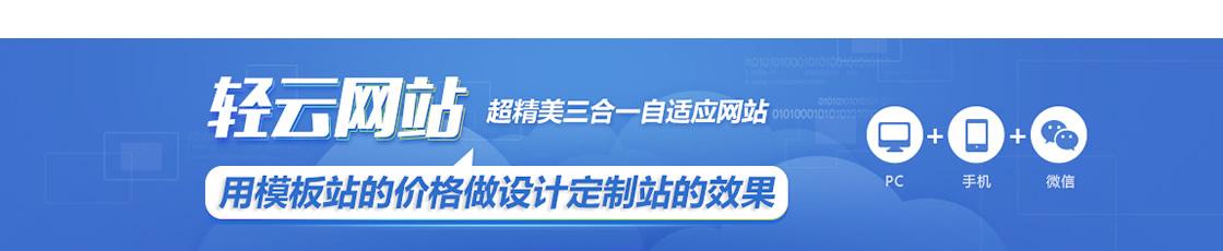 广州建欧宝app官网、广州做欧宝app官网