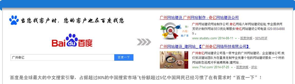 广州欧宝app官网推广