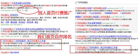 广州欧宝app官网优化